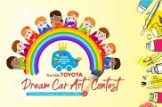 14th Toyota Dream Car Art Contest