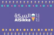Al Sikka Gourmet Street at Msheireb Downtown Doha ice cream festival 2020