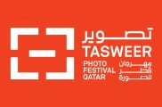Tasweer Qatar Photo Festival by Qatar Museums