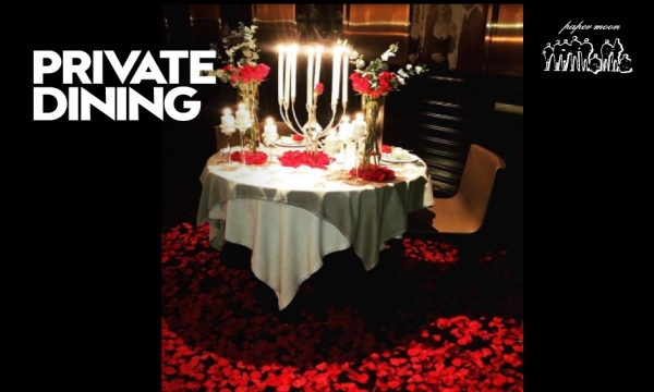 910x600px private dining
