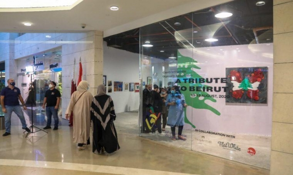 A Tribute to Beirut Charity Art Exhibition