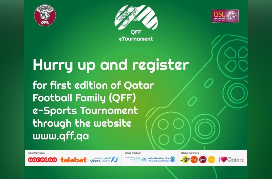 Qatar Football Family (QFF) eTournament