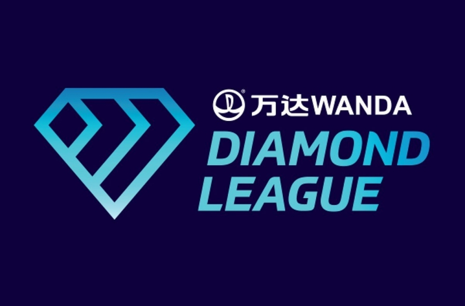 2020 Wanda Diamond League - Doha Meeting on Alkass Sports Channels