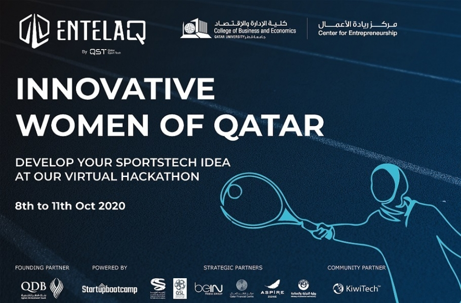 Innovative Women of Qatar - Qatar SportsTech Virtual Hackathon
